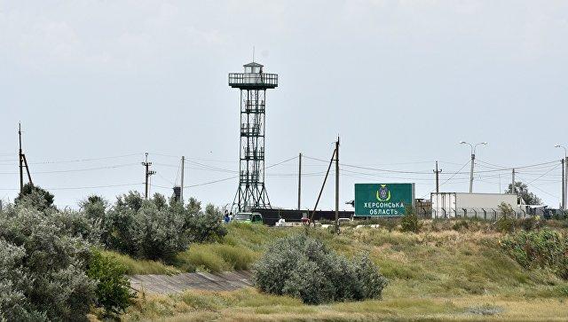 Украинско-крымская граница