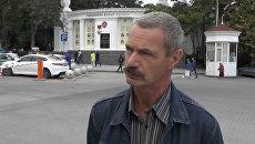 Жители Севастополя рассказали, что думают о референдуме в Каталонии