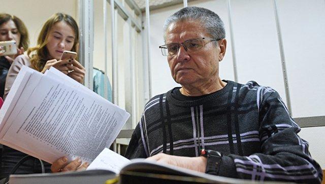Рассмотрение уголовного дела в отношении А. Улюкаева
