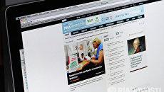 Страница сайта РИА Новости