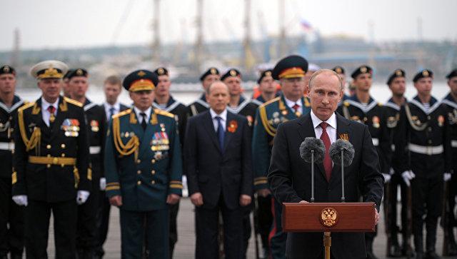 В.Путин принял участие в торжественных мероприятиях, посвященных 69-й годовщине Победы в ВОВ и 70-летию освобождения Севастополя