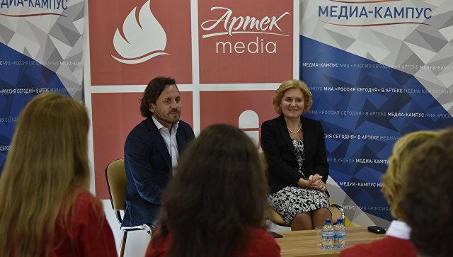 Пресс-конференция вице-премьер-министра правительства РФ Ольги Голодец в медиа-кампусе МИА Россия сегодня в Артеке