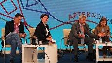 Заместитель министра образования и науки РФ Павел Зенькович (второй справа) выступает на II Всероссийском образовательном форуме в МДЦ Артек