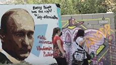 Граффити с изображением президента России Владимира Путина в Барселоне, Испания. 7 октября 2017