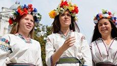 Украинские девушки