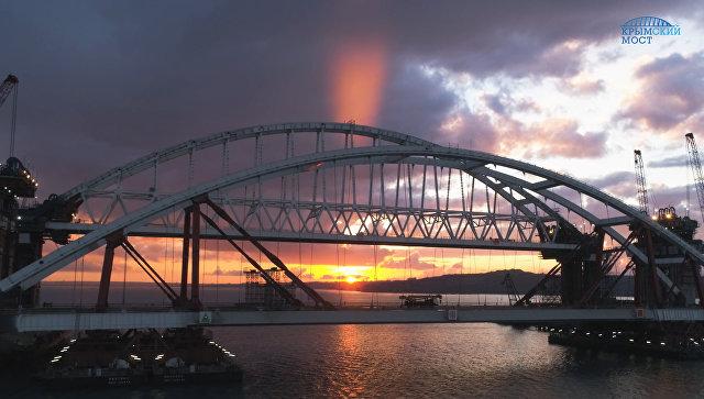 Автодорожная арка моста через Керченский пролив