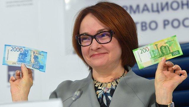 Председатель Центрального банка РФ Эльвира Набиуллина на презентации новых банкнот Банка России номиналом 200 и 2000 рублей
