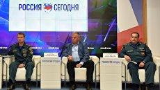 Пресс-конференция Гражданская оборона Республики Крым: вчера, сегодня, завтра