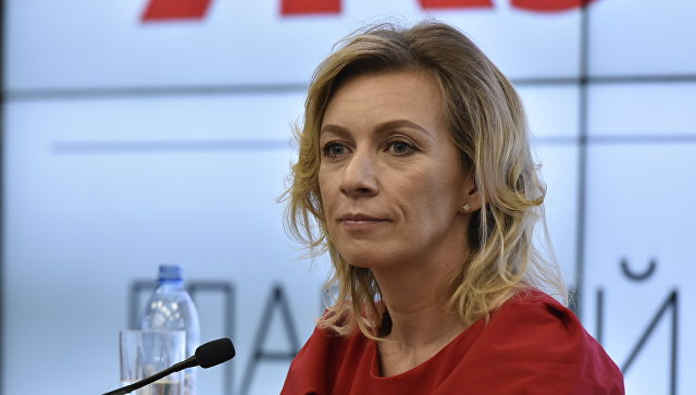 Официальный представитель МИД РФ Мария Захарова на встрече с журналистами в Симферополе
