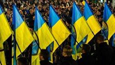 Мероприятия в честь годовщины создания УПА на Украине. Архивное фото