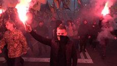 Факельное шествие, фаеры и лозунги во славу Бандеры: марш националистов в Киеве