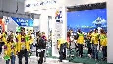 В преддверии открытия XIX Всемирного фестиваля молодежи и студентов
