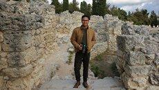 Продюсер и корреспондент журнала Travelife (Филиппины) Кевин Лапенья посетил Государственный музей-заповедник Херсонес Таврический