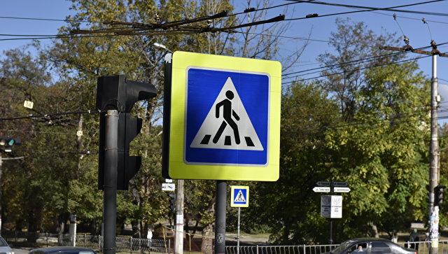 Предупреждающий дорожный знак Пешеходный переход в Симферополе