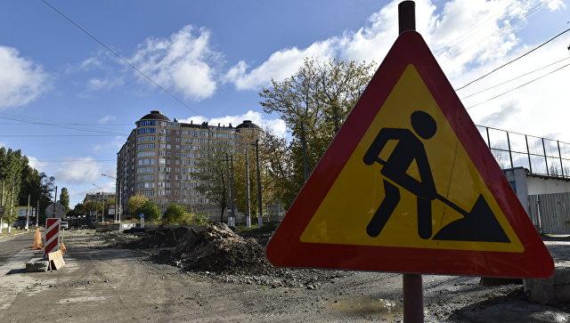 Ремонтные работы на ул. Толстого в Симферополе