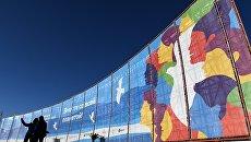 XIX Всемирный фестиваль молодежи и студенчества