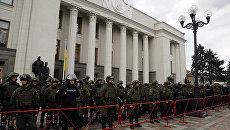 Ситуация у здания Верховной рады Украины