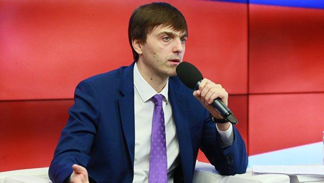 Встреча руководителя Рособрнадзора С. Кравцова с родителями школьников РФ
