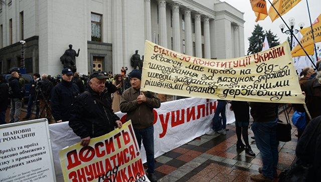 Участники акции в поддержку политической реформы в Киеве. 17 октября 2017