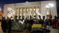 Палаточный лагерь протестующих у здания Верховной рады в Киеве. 17 октября 2017