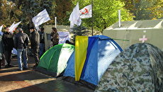 Акция протеста в Киеве, Украина