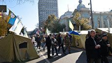 Палаточный городок сторонников политических реформ у здания Верховной рады Украины в Киеве