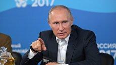 Президент РФ В. Путин принял участие в открытии Всемирного фестиваля молодежи и студентов в Сочи