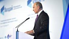 Президент РФ Владимир Путин выступает на итоговой пленарной сессии XIV ежегодного заседания Международного дискуссионного клуба Валдай