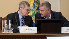 Пресс-конференция генерального прокурора РФ Юрия Чайки в Симферополе