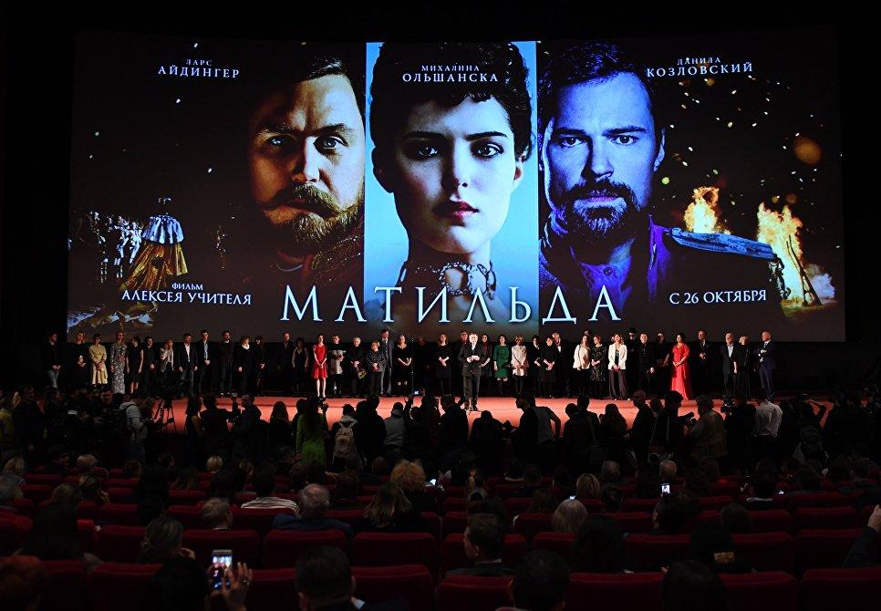 Премьера фильма Алексея Учителя Матильда
