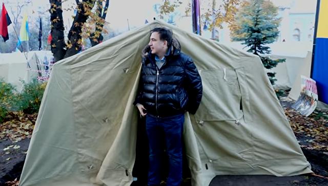Саакашвили заявил, что провел ночь в палатке протестного лагеря под Верховной Радой