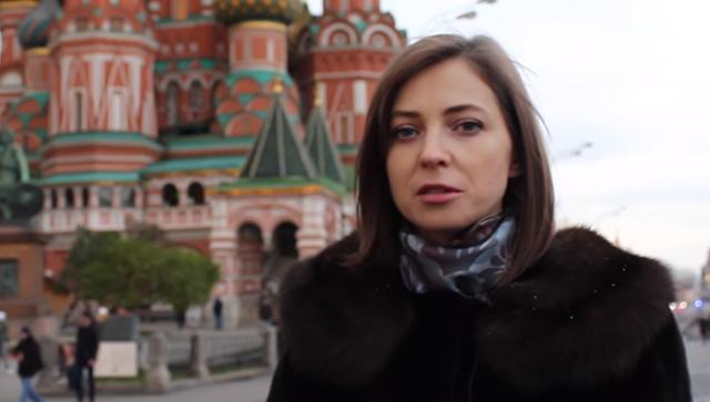 Депутат Госдумы Наталья Поклонская в день выхода Матильды записала видеообращение у стен Кремля