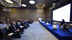В Ялте стартовал V Международный туристский форум Открытый Крым