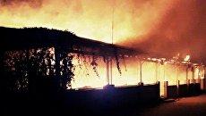 Пожар в летней столовой в Коктебеле