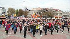 День народного единства в Симферополе. 4 ноября 2017