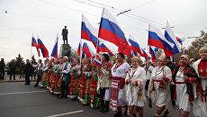 День народного единства в Севастополе. 4 ноября 2017