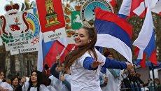 Празднование Дня народного единства в городах России