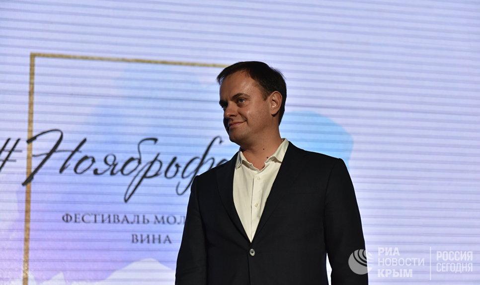 Министр курортов и туризма РК Вадим Волченко на открытии гастрономического фестиваля Ноябрьфест в Ялте