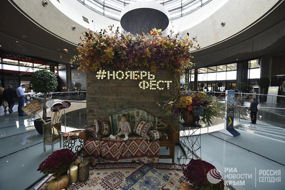 Гастрономический фестиваль #Ноябрьфест в Крыму