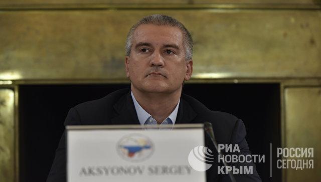Глава Крыма Сергей Аксенов на конференции Россия, Крым и современные международные отношения в Ливадийском дворце