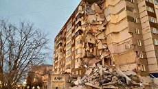 Обрушение части жилого дома в Ижевске. 9 ноября 2017