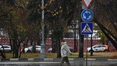 Пешеход возле перекрестка с круговым движением