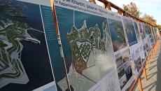 В Севастополе представили концепции нового парка, который расположится между Артиллерийской и Карантинной бухтами