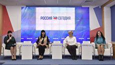 Пресс-конференция на тему: Легенда Крыма – в музыке и танце