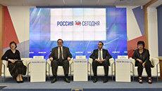 Пресс-конференция КФУ им. В.И. Вернадского: международное сотрудничество