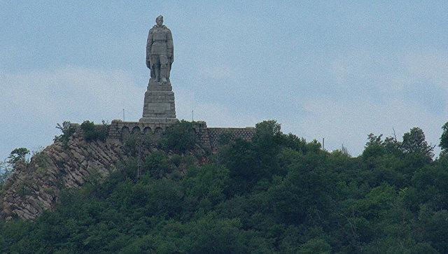 Памятник советскому воину-освободителю Алеша в городе Пловдив (Болгария)