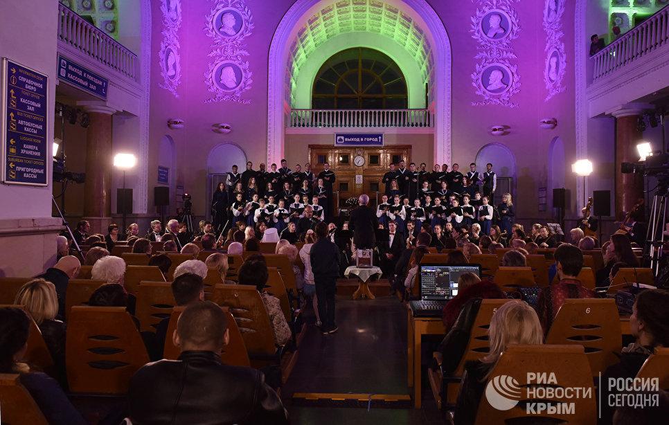 Благотворительный концерт Мастера искусств - детям в здании железнодорожного вокзала Симферополя