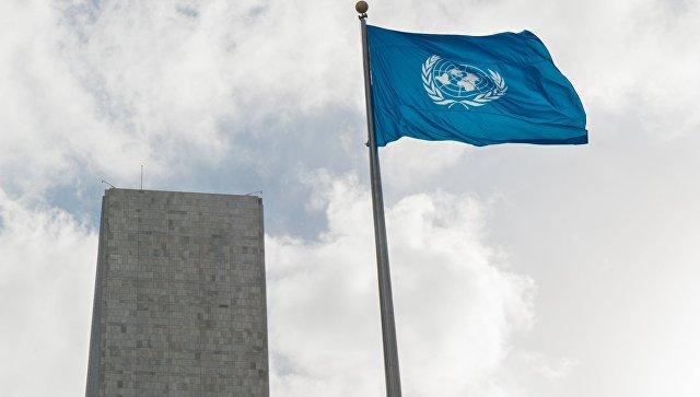 Нехорошие резолюции Генассамблеи ООН