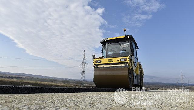 Строительство трассы Таврида