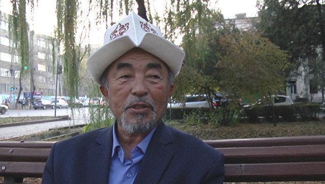Кыргызстан: опрос по Крыму